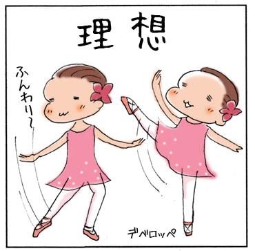 f:id:guchi35sai:20160617163523j:plain