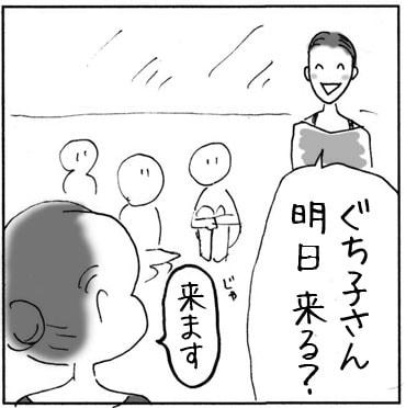 f:id:guchi35sai:20160617164250j:plain