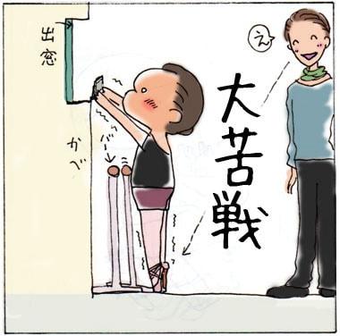 f:id:guchi35sai:20160617185853j:plain