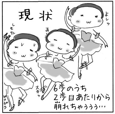 f:id:guchi35sai:20160617190905j:plain