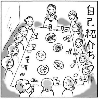 f:id:guchi35sai:20160617192606j:plain