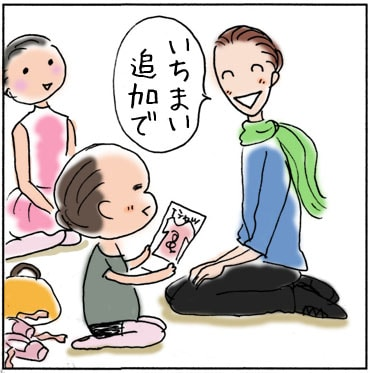 f:id:guchi35sai:20160617193829j:plain