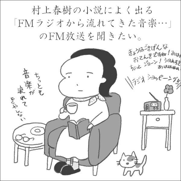 f:id:guchi35sai:20160618121124j:plain