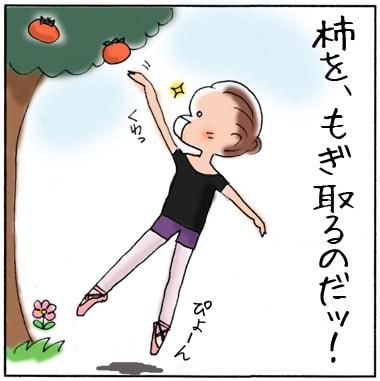 f:id:guchi35sai:20160618142417j:plain
