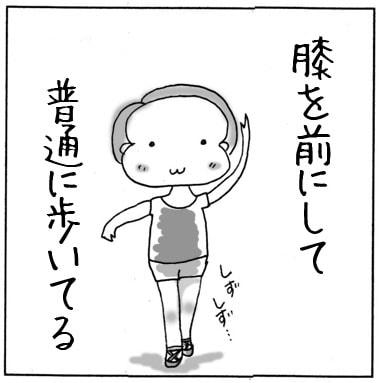 f:id:guchi35sai:20160618143130j:plain