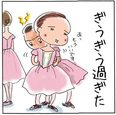 f:id:guchi35sai:20160618144842j:plain