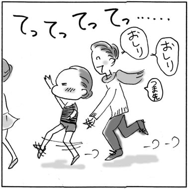 f:id:guchi35sai:20160618145633j:plain