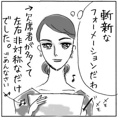 f:id:guchi35sai:20160618153247j:plain
