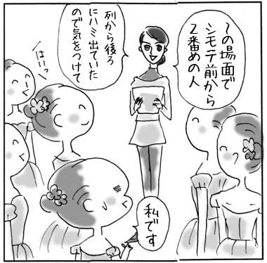 f:id:guchi35sai:20160619100945j:plain
