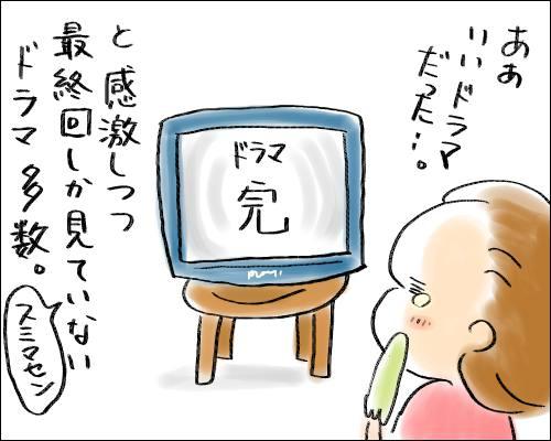 f:id:guchi35sai:20160619145005j:plain