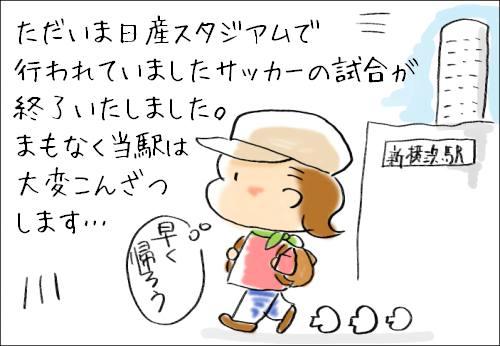 f:id:guchi35sai:20160620133629j:plain