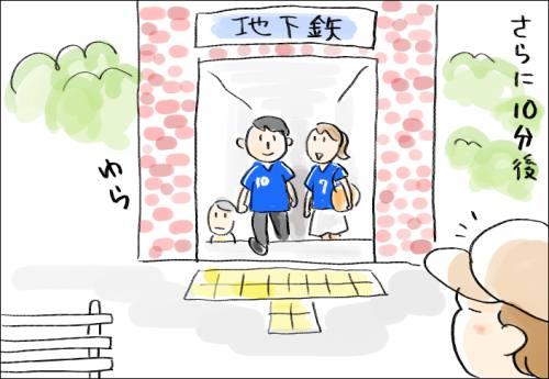 f:id:guchi35sai:20160620133905j:plain