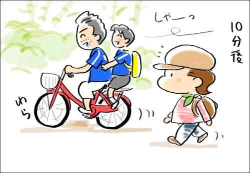 f:id:guchi35sai:20160620141445j:plain