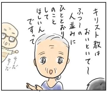 f:id:guchi35sai:20160620165005j:plain
