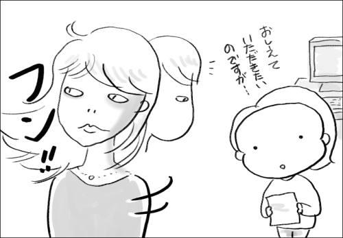 f:id:guchi35sai:20160621121338j:plain