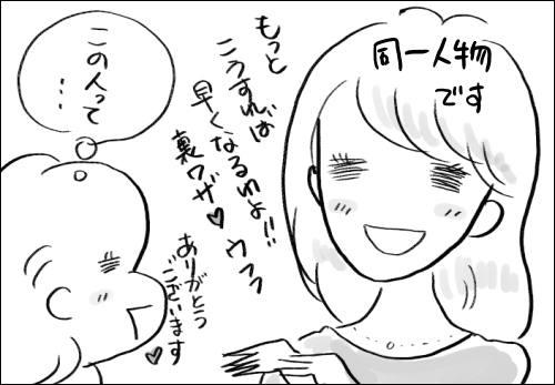 f:id:guchi35sai:20160621121454j:plain