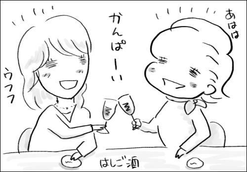 f:id:guchi35sai:20160621121713j:plain