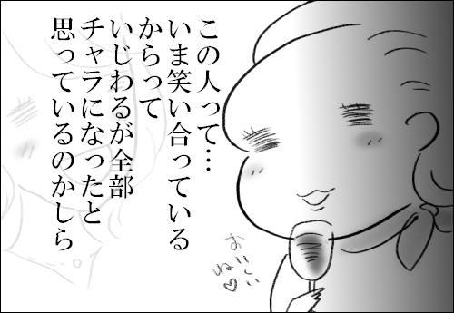 f:id:guchi35sai:20160621175952j:plain