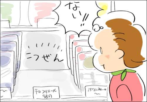 f:id:guchi35sai:20160622115729j:plain