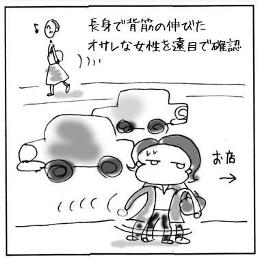 f:id:guchi35sai:20160622150214j:plain