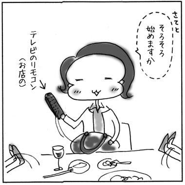 f:id:guchi35sai:20160622150401j:plain
