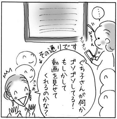 f:id:guchi35sai:20160622150458j:plain