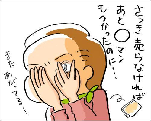 f:id:guchi35sai:20160623115636j:plain