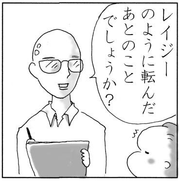 f:id:guchi35sai:20160623153459j:plain