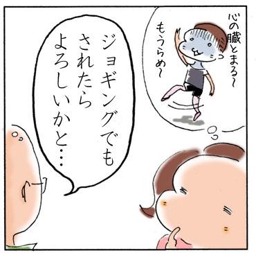 f:id:guchi35sai:20160623154803j:plain