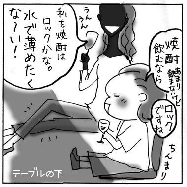 f:id:guchi35sai:20160623224308j:plain