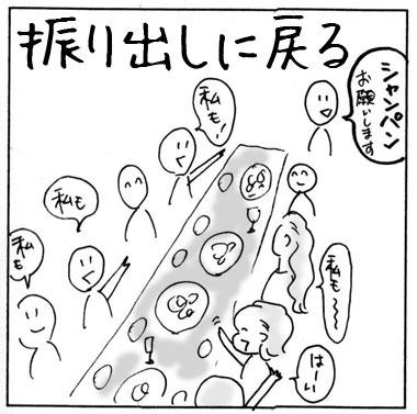 f:id:guchi35sai:20160623224414j:plain