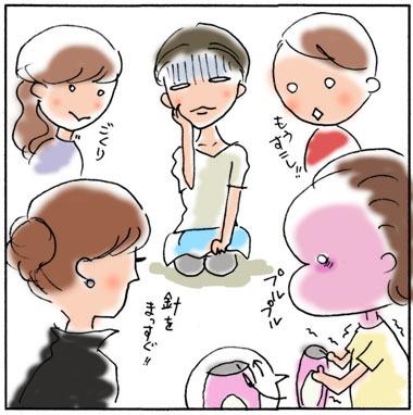 f:id:guchi35sai:20160623225649j:plain