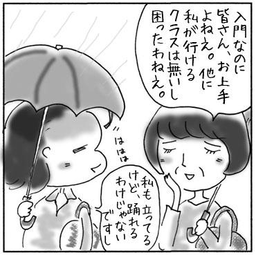 f:id:guchi35sai:20160625141206j:plain