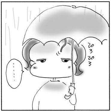 f:id:guchi35sai:20160625141239j:plain
