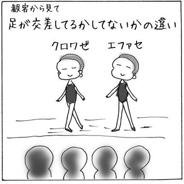 f:id:guchi35sai:20160625144519j:plain