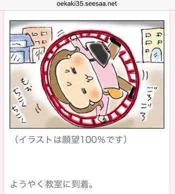f:id:guchi35sai:20160626133316j:plain