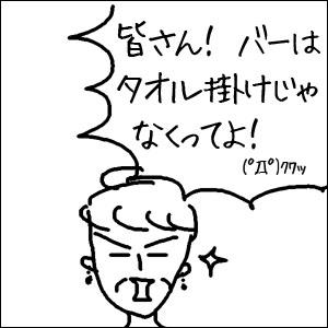 f:id:guchi35sai:20160626233641j:plain
