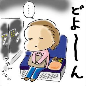 f:id:guchi35sai:20160626233807j:plain