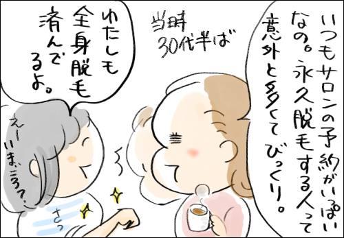 f:id:guchi35sai:20160627121211j:plain