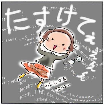 f:id:guchi35sai:20160627130249j:plain