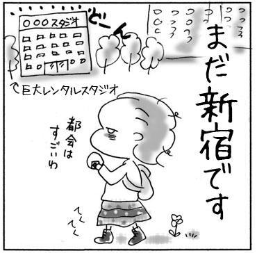 f:id:guchi35sai:20160627130319j:plain