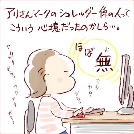 f:id:guchi35sai:20160628121422j:plain