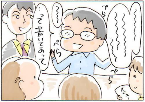 f:id:guchi35sai:20160629113254j:plain