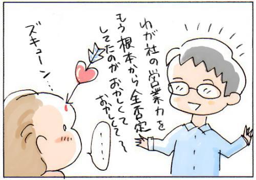 f:id:guchi35sai:20160629113351j:plain