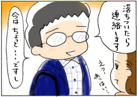 f:id:guchi35sai:20160630121530j:plain