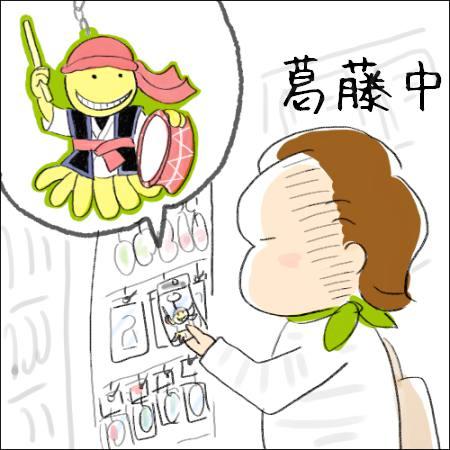 f:id:guchi35sai:20160630210021j:plain