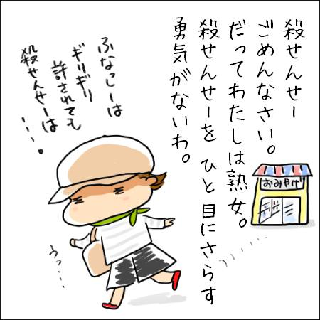 f:id:guchi35sai:20160630210247j:plain