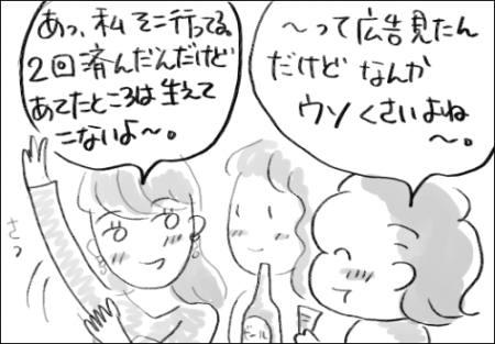 f:id:guchi35sai:20160702130433j:plain