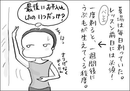 f:id:guchi35sai:20160702141329j:plain