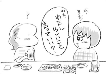 f:id:guchi35sai:20160705122020j:plain